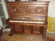 Настройка пианино и роялей.