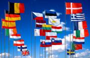 Туры по всему миру!Страны Азии Европы.Консультация в сложных ситуациях