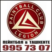 Paintball club